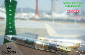 NAGASAWA original profit fountain pen skeleton PROSKE プロスケ 14 k nib