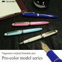Naga-procolor2