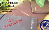 绿Toraberazunoto名称到[可选] *身体Toraberazunoto它。[TRAVELER''S notebook 箔押し名入れ *トラベラーズノート本体は【別売】です。(トラベラーズノート/MIDORI/ミドリ/ネーム入れ)]