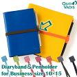 QUOVADIS ダイアリーバンド&ペンホルダー 10×15cm スケジュール帳 ビジネス用 (クオバディス)