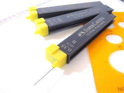 FABER CASTELL超級市場聚合物夏普用替芯0.3/0.35mm