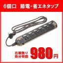 ヤザワ YAZAWA SHM662CK (ブラック)