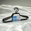ハンガー 洗濯 シャツ用ハンガー カジュアルハンガー プラスチックハンガー セットハンガー 薄型 形態安定 ワイシャツ ハンガー 2本セット ブラック 形態安定シャツ用ハンガー HANGER
