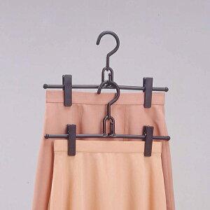 ハンガー スカート プラスチック リレースカートハンガー ブラック