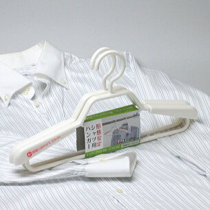 ハンガー カジュアル プラスチック ワイシャツ ホワイト
