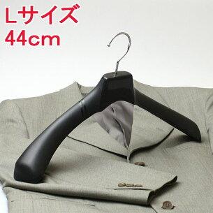 ハンガー ジャケット プラスチック ブラック