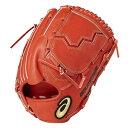 アシックス 投手・ピッチャー用 硬式野球・ベースボール 硬式用グローブ ゴールドステージ ロイヤルロード BGH8CP(22.Rオレンジ) 右投げ サイズ9