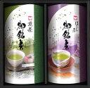 長田茶店 香り新鮮銘茶(煎茶70g・ほうじ茶30g)和ごころ10