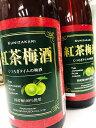 国盛 紅茶梅酒 1.8L(旧ダージリン梅酒)