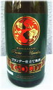 国盛梅酒ゴールド
