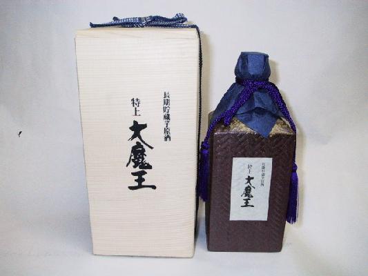 特上 大魔王 木箱陶器入りの商品画像