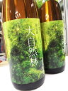 屋久島芋焼酎 大自然林 1.8L