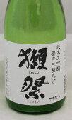 純米大吟醸 獺祭39 720ml