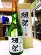 純米大吟醸 獺祭39カートン入り・父の日ラッピングバージョン720ml