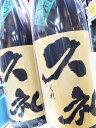 高知県・久礼 辛口純米1.8L