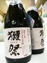 山口県・旭酒造・獺祭 スパークリング50・720ml※要冷蔵