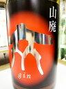 愛知県・众(ぎん)山廃純米原酒・1.8L