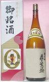 二升半(四・五リットル)・・・益々繁盛の酒朝日山本醸造