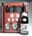 八海山特別本醸造1.8L6本入り1箱【送料無料】【楽ギフ_包装】【楽ギフ_のし】【楽ギフ