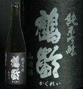 2016鶴齢純米吟醸山田錦100%使用50%精米 無濾過原酒 720ML