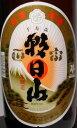 朝日山 千寿 1.8L