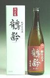 鶴齢特別純米越淡麗 100%使用 55%精米 無濾過生原酒1.8L