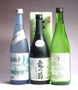 清泉の真髄3本セット夏子物語純米吟醸20m×1夏子物語生貯蔵酒720ml×1亀の翁720ml×1
