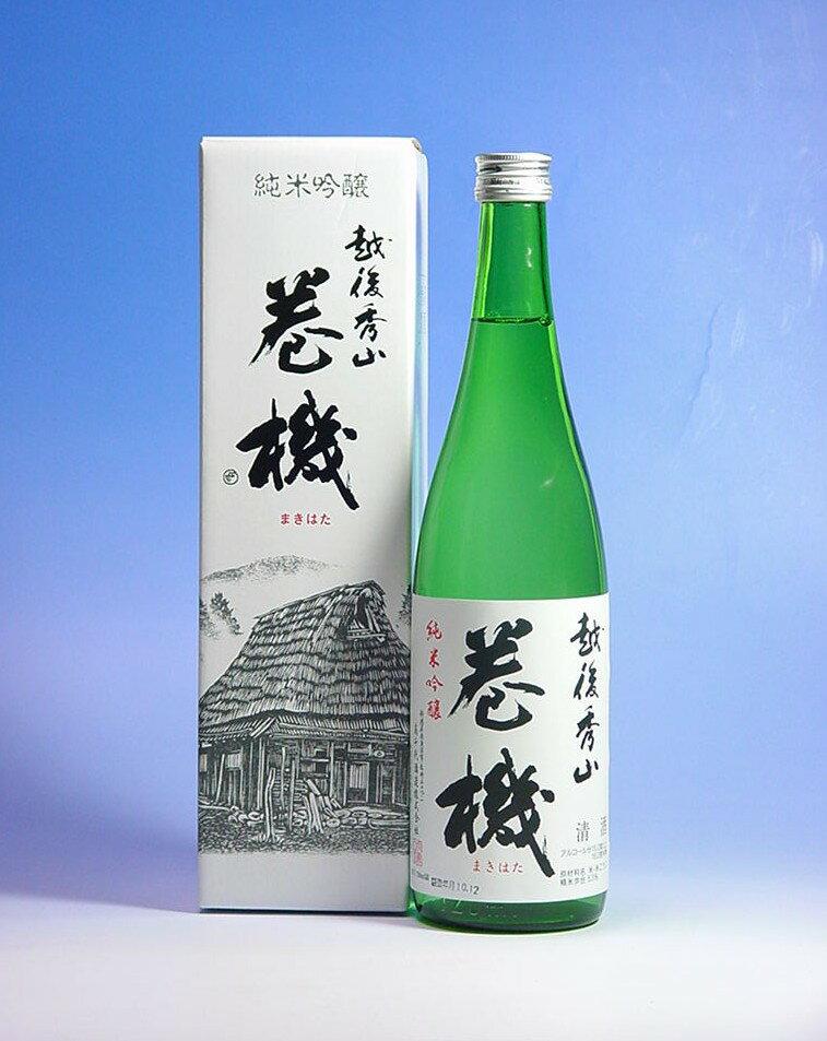 巻機純米吟醸720ml
