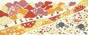 【ゆうパケット・クリックポストOK】にじゆら 注染絵手拭い 「秋の並木道」 【RCP】