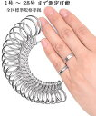 リングゲージ 1号-28号対応 指輪 ゲージ 指輪サイズ 測...