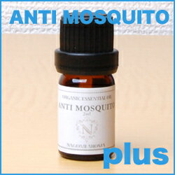 Aromatic oils anti mosquito plus 5 ml