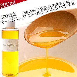 Raw organic Golden jojoba oil 200 ml