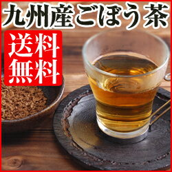 Herb Roasted sourced burdock burdock burdock root tea tea (burdock root tea) to 30 beauty tea anti-aging tea