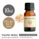 Frankincense_p_10