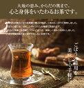 香味焙煎 九州産 ごぼう茶 30個【TVで話題 九州産 ゴボウ茶】(牛蒡茶)美容茶エイジングケア 国産 牛蒡茶 ゴボウ茶