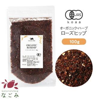 Organic JAS organic rosehip tea fine cut 100 g,