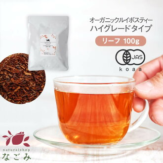 Organic JAS organic-Rooibos and high grade leaf 100 g,