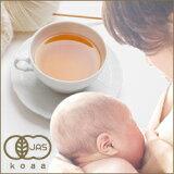 母乳育児応援ハーブティー有機JAS オーガニック ママのねがい お試し10個入 【】【ノンカフェイン】