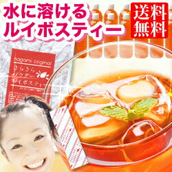 Free-flowing powder and Rooibos 40 packaging ★
