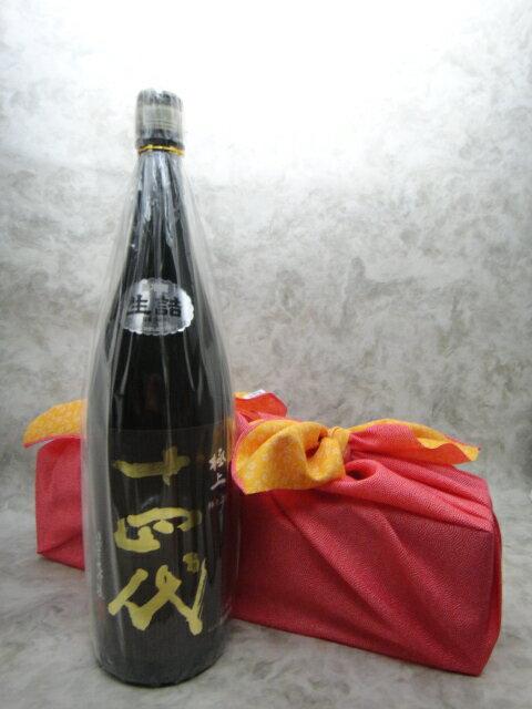 風呂敷包み 2018年詰 十四代 純米大吟醸 極上諸白 1800ml 高木酒造 山形県 日本酒