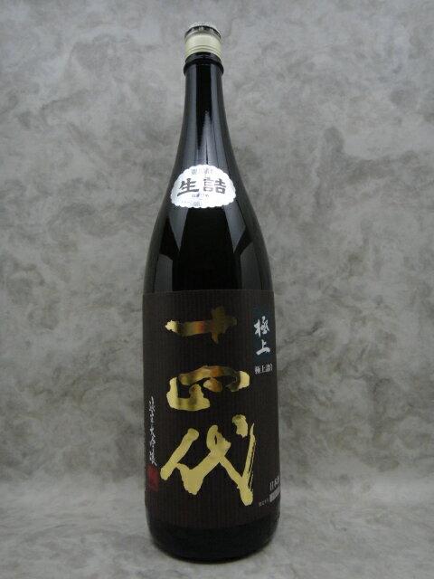 【2018年詰め】十四代 純米大吟醸 極上諸白 1800ml【高木酒造】【山形県 日本酒】