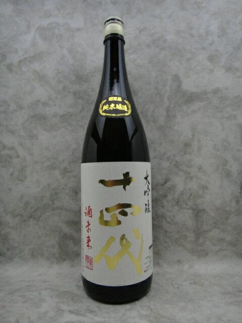 2018年9月詰十四代純米大吟醸酒未来1800ml高木酒造山形県日本酒