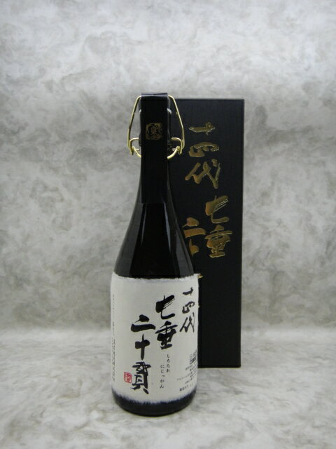 2018年11月詰 十四代 七垂二十貫 720ml 高木酒造 山形県 日本酒 化粧箱付ギフトにオススメ