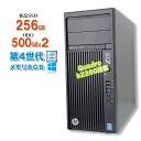 即納【東京生産】 【大容量SSD256GB 1TB】 【グラフィックボード搭載】 デスクトップ HP Z230 SFF WorkStation Windows10 Office付き 無線LAN Intel Xeon E3-1231v3 3.4GHz Coreii7 4770相当 SSD256GB デュアル仕様 メモリ8GB DVDマルチ Quadro k2200 USB3.0 良品 中古