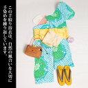 【絞り浴衣・送料無料・職人手縫いお仕立て代込み・ゆのし・幅出...
