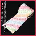 鳴海絞り浴衣 反物 有松 大きいサイズ絞り浴衣 小さいサイズ...