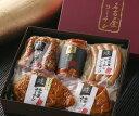 【送料無料】4,600円(税別)純系名古屋コーチン 燻製セット鶏肉【ギフト】【楽ギフ_包装】【楽ギフ