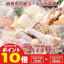 【エントリーでポイント10倍◆12/17(月)09:59まで...
