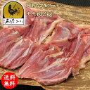 純系 名古屋コーチン モモ肉 2kg 朝引き 地鶏 冷蔵 モ...