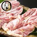 【生肉 鶏肉】純系 名古屋コーチン モモ肉 2kg 朝引き ...
